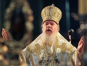 В Симферополе отслужили панихиду по Алексию II