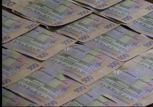 Сотрудники акционерного общества нанесли ущерб государству на сумму 5,5 млн грн