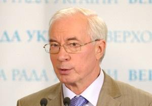 Азарова выдвинули на пост премьер-министра Украины