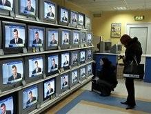 Новые известия: Выкинуть телевизор
