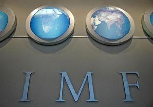 Ъ: Украина разработает новую программу сотрудничества с МВФ
