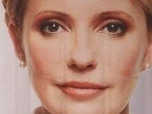 Тимошенко вручит автомобиль тому, кто лучше всех споет про Бандеру