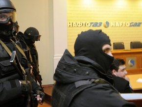 Комиссия Рады: СБУ не смогла обосновать захват Нафтогаза бойцами Альфы