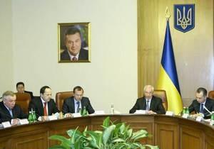 В Кабмине сняли портрет улыбающегося Януковича