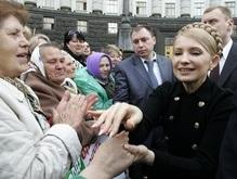 Тимошенко получила удостоверение кандидата в депутаты