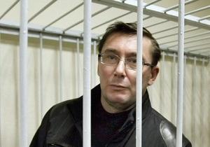 СМИ: Луценко сидит в камере для пожизненно осужденных