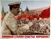 Новый российский учебник истории: Действия Сталина были полностью оправданы