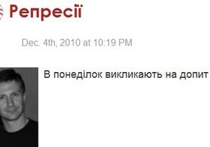 Одного из организаторов акции протеста предпринимателей допросят в УБОП