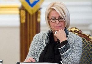 Герман: Украину не приглашали на вручение Нобелевской премии мира