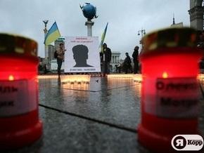 В Киеве в понедельник откроют памятник Гонгадзе
