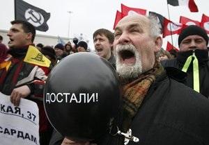 Фотогалерея: День Гнева-2010. Россия митингует