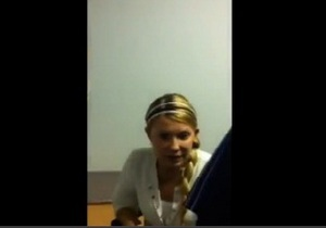 Тимошенко хотят вернуть в колонию из-за призыва  сбросить мафию  - Батьківщина
