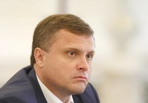 Левочкин заявил, что оптимизация администрации Януковича направлена на улучшение его коммуникации с обществом