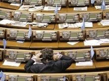 Рада провалила работу: нардепы покинули зал заседаний