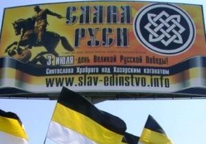 В Одессе запретили билборды в честь  великой русской победы