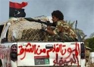ПНС Ливии захватил один из последних оплотов Каддафи
