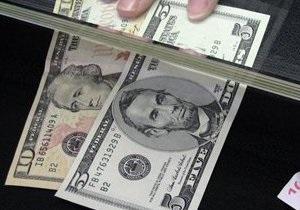 Курсы наличной валюты на 12 октября