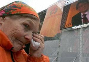Наша Украина соболезнует по поводу смерти бабы Параски