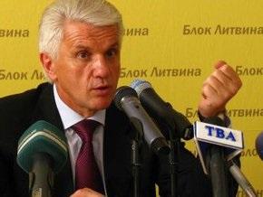 Правительство Тимошенко должно доработать до завершения президентских выборов - Литвин