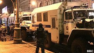 Русская служба Би-би-си: В России готовятся массовые акции протеста на выходных