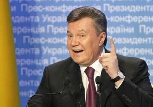 Янукович ждет от саммита в Вильнюсе  практических результатов  - послание