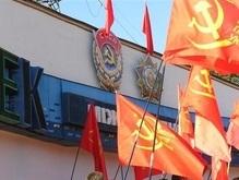 Коммунисты сняли в Артеке украинский флаг