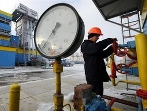 Christian Science Monitor: Украина заплатит России за газ 2 миллиарда долларов