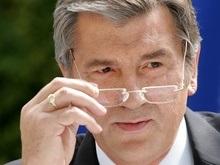 Ющенко обеспокоен заявлением Медведева о регионах привилегированных интересов