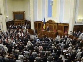 Рада отказалась поддержать законопроект о легализации доходов
