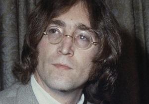 Зуб Джона Леннона выставят на аукцион