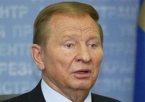 Кучму отпустили в Крым и Россию