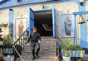 Могилев: Арестованы трое подозреваемых в причастности к взрыву в запорожском храме