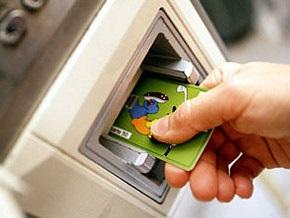 Сколько стоит оформить платежную карту?