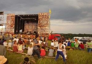В Тернополе открылся фестиваль междунациональных культур Global Village