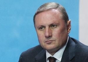 Ефремов убежден, что оснований считать заседание на Банковой незаконным нет