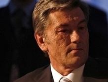 Ющенко поздравил христиан с Днем Святой Троицы