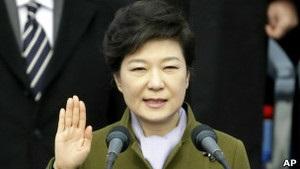 В Южной Корее в должность вступила женщина-президент
