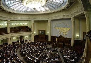 В июне ВР планирует принять законы для создания зоны свободной торговли с ЕС