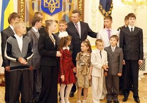 Янукович вручил детям награды