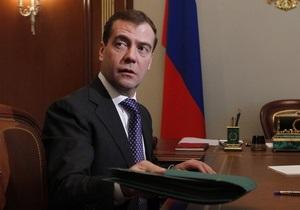Медведев ратифицировал договор с США о транзите вооружений в Афганистан через Россию