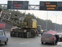 В Киеве установили полторы сотни интеллектуальных светофоров
