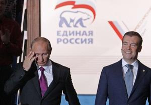 Пресса России: зачем Медведев вступил в партию Путина