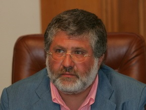 Коломойский заявил, что будет судиться за право владеть ОПЗ