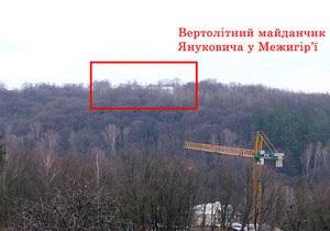 Журналист УП сообщил, что в Межигорье началось новое строительство