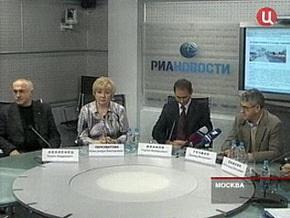 В России учреждена партия Правое дело