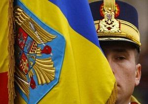 Румыния дополнительно направит в Афганистан 700 военнослужащих