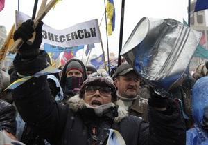Участники сегодняшней акции протеста намерены продолжить ее в День Соборности