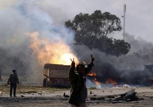 Жертвами ошибочного удара авиации НАТО стали 11 ливийских повстанцев