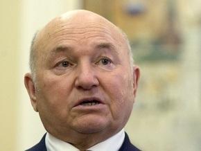 Лужков сожалеет об отставке начальника ГУВД Москвы