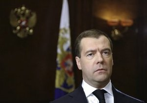 Медведев назвал причины краха режима Бакиева